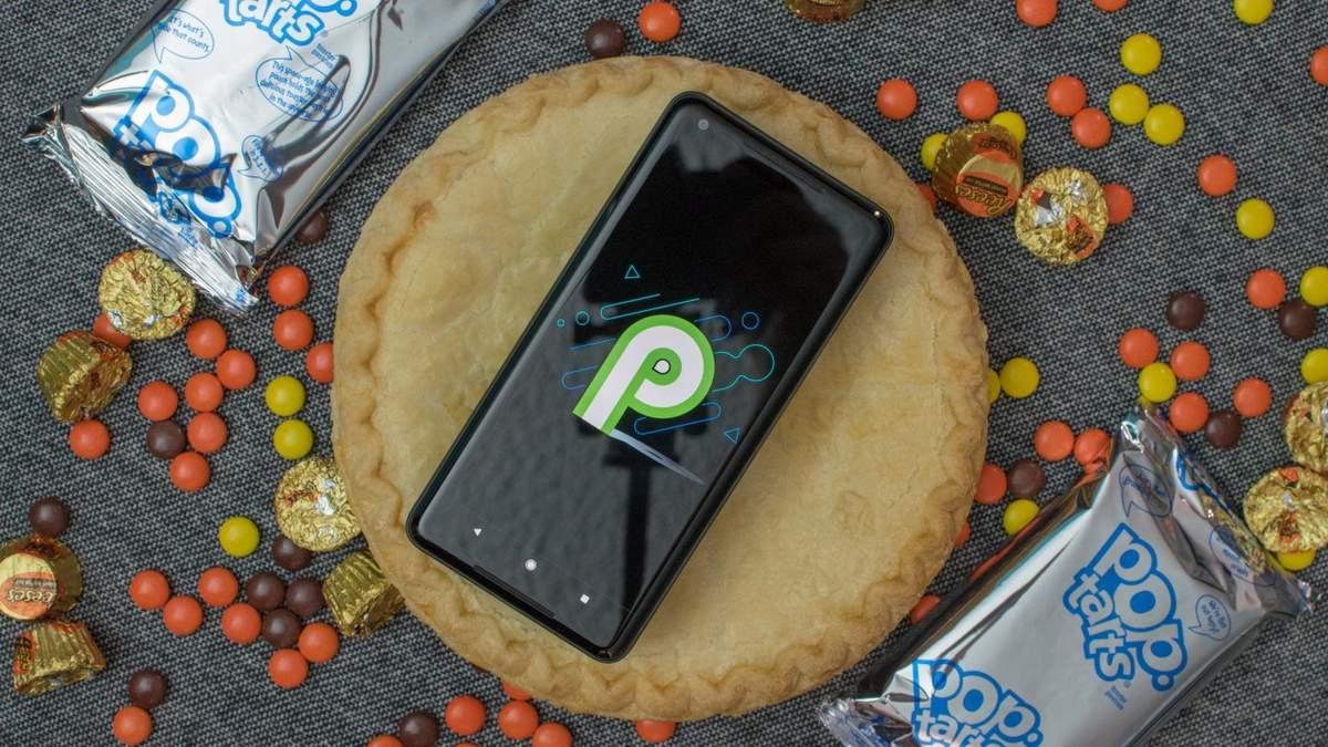 Какие особенности появятся в новом программном обеспечении Android P