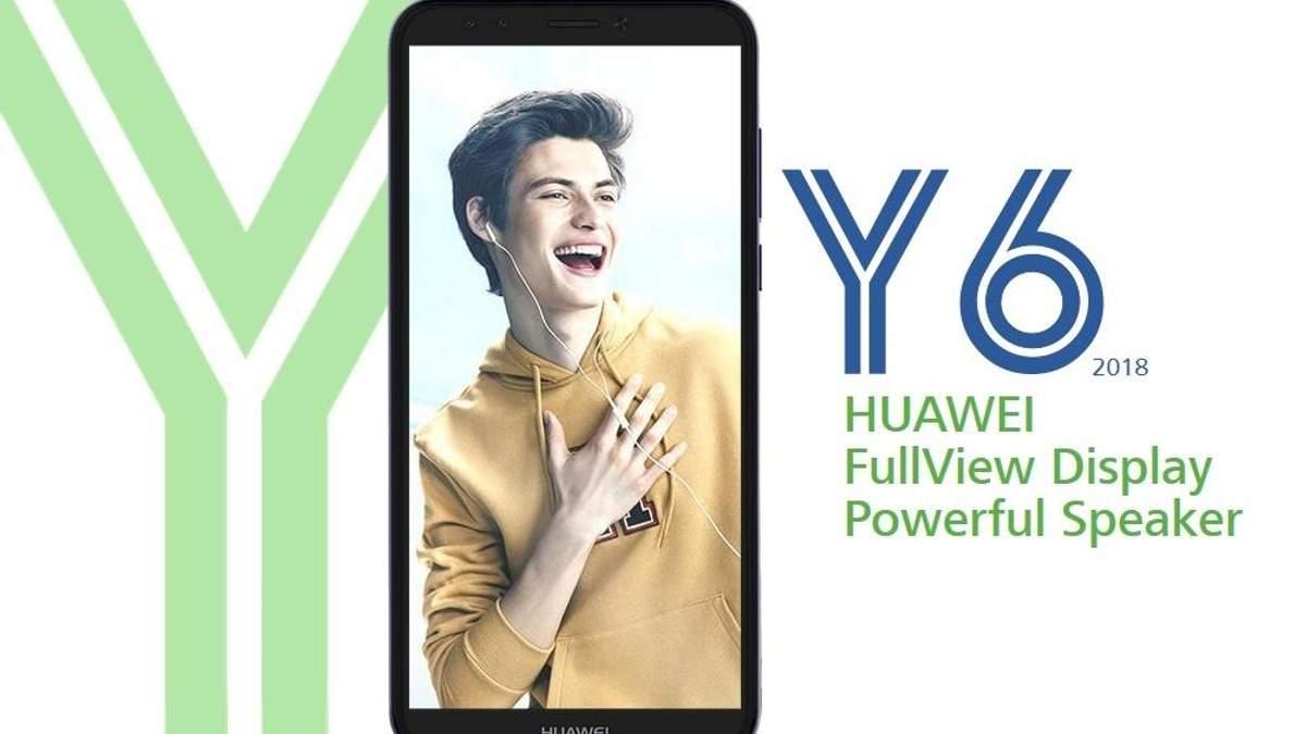 Huawei Y6 (2018): огляд, характеристики, ціна