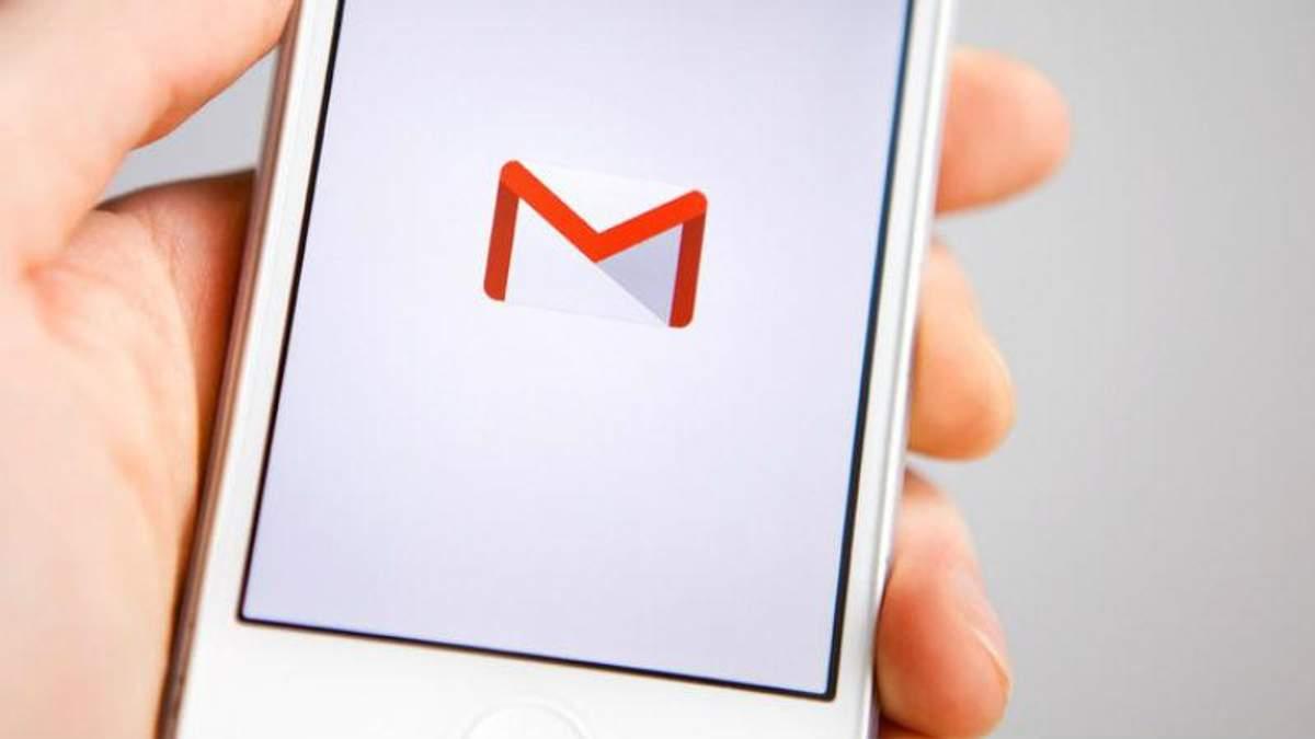 В Gmail з'явиться нова функція