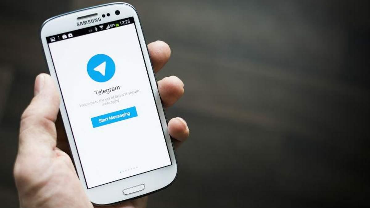 Telegram повноцінно працює в Росії – користувачі масово обійшли блокування