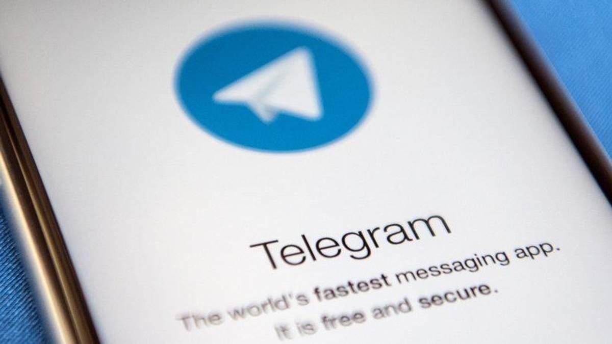 """Вистрелили собі в ногу: Роскомнадзор заблокував власну систему """"Ревізор"""" через Telegram"""