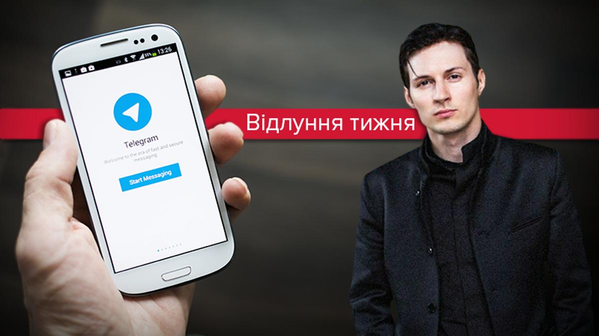 В России заблокировали Telegram: как это повлияло на мессенджер
