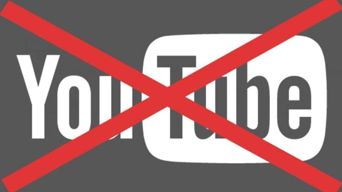 В Росії частково перестав працювати YouTube