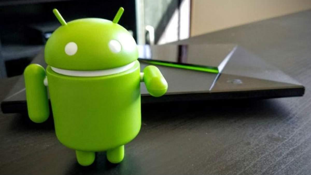 Функції Android для покращення роботи - інструкція використання