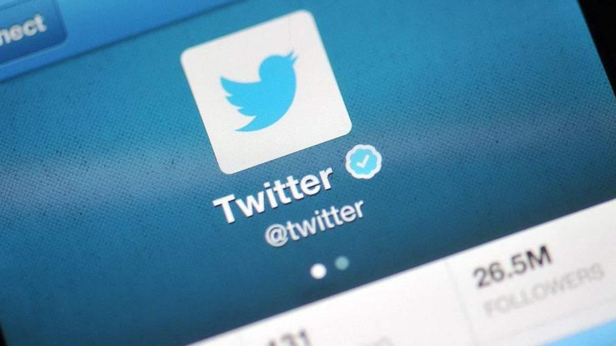 Twitter изменит политику конфиденциальности соцсети: когда ждать обновлений