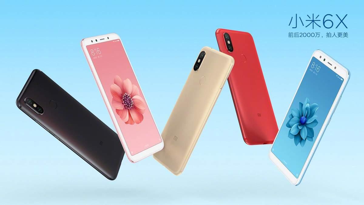 Xiaomi офіційно презентувала Mi 6X: огляд, характеристики, ціна