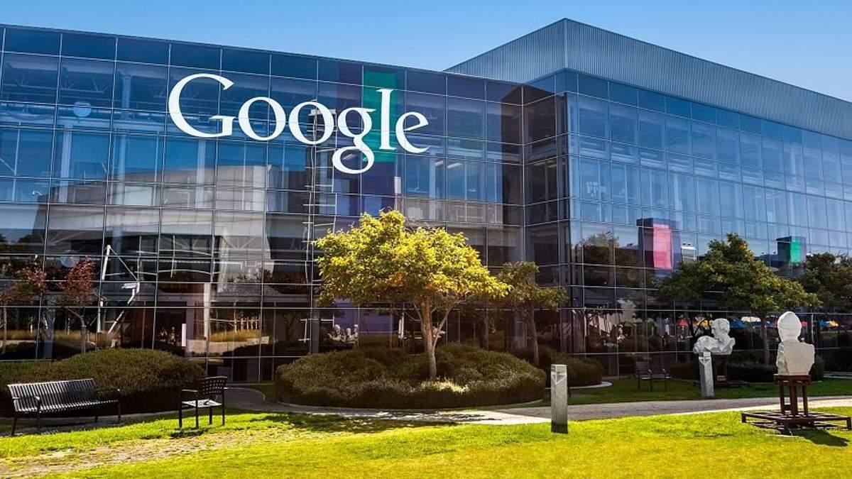 Google розробляє додаток, який замінить класичні СМС