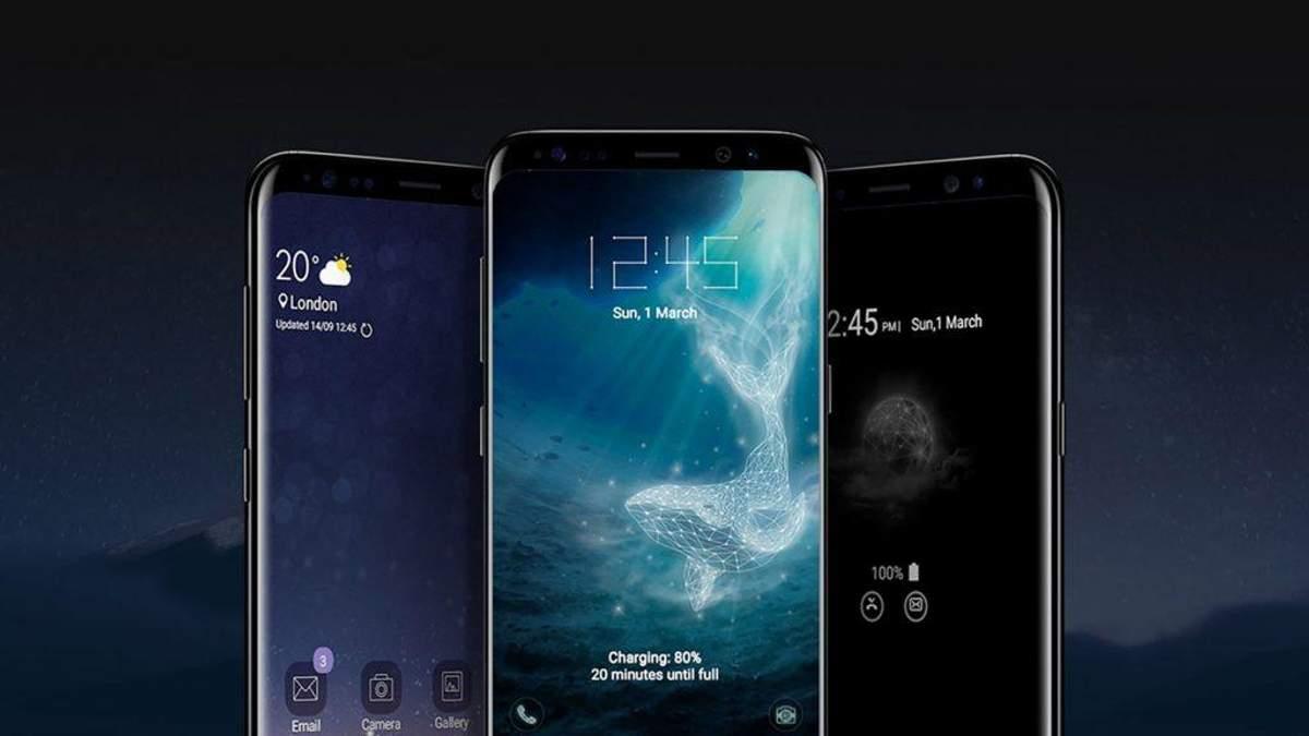Samsung офіційно представила нові моделі  Galaxy S9 і Galaxy S9 +