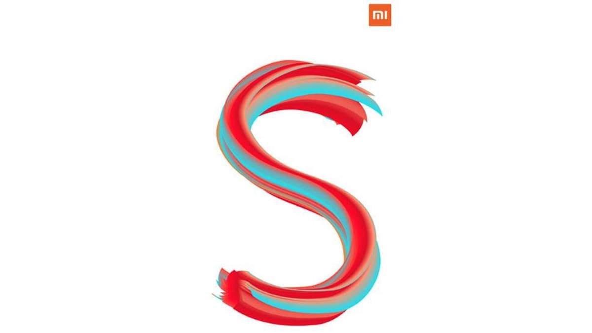 В ближайшее время Xiaomi представит новый девайс: догадки экспертов