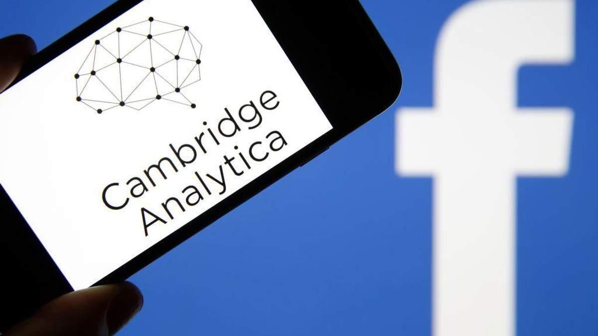 Cambridge Analytica, что незаконно получила данные миллионов пользователей Facebook, закрывается