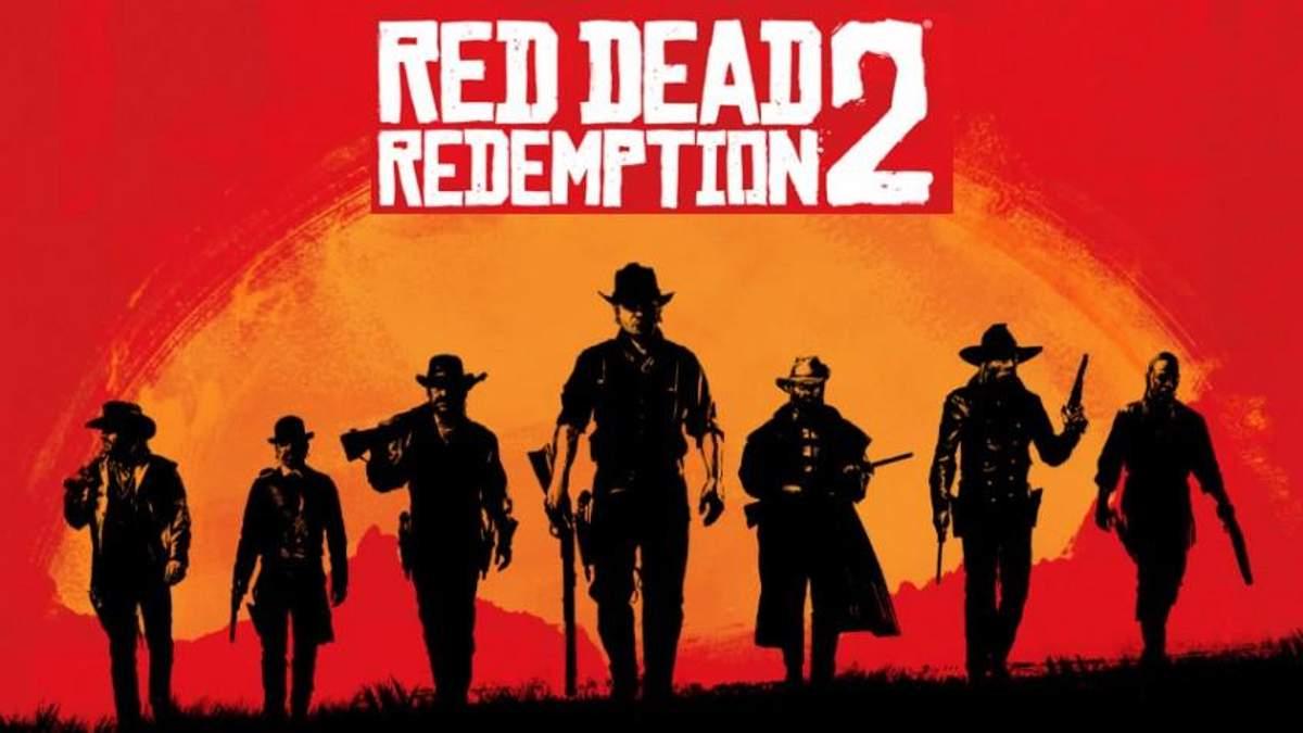 Red Dead Redemption 2: Rockstar Games опублікували новий трейлер захоплюючого шутера