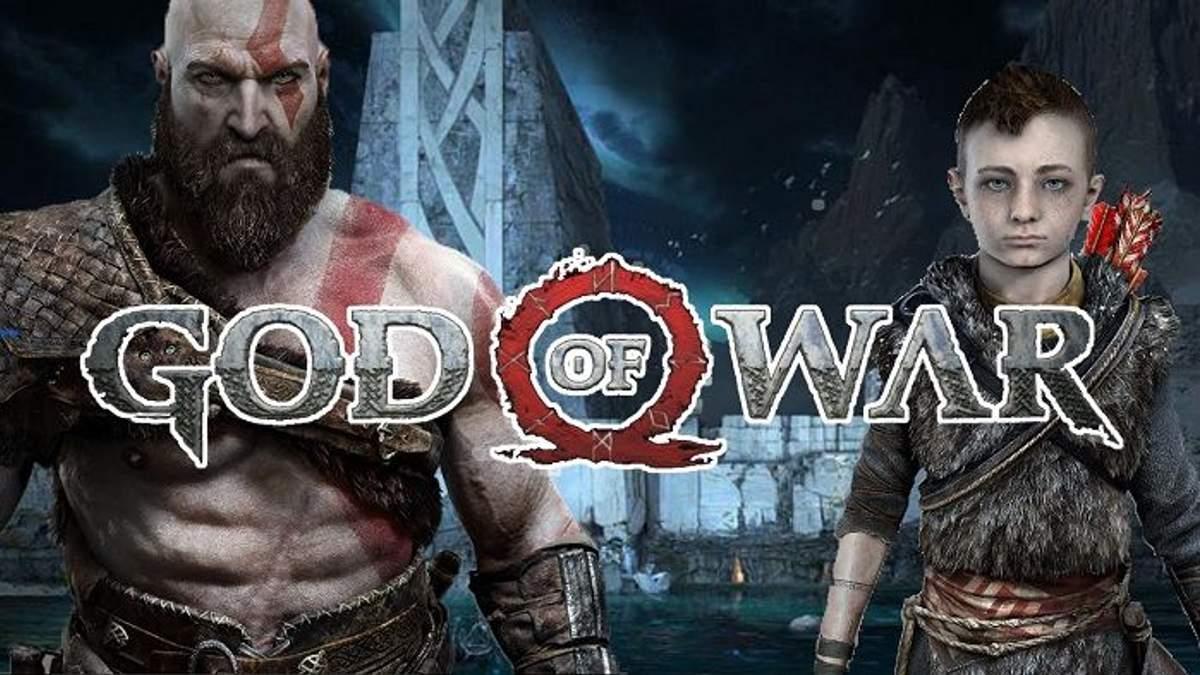Гра God of War стала найшвидше продаваним ексклюзивом за всю історію PS 4