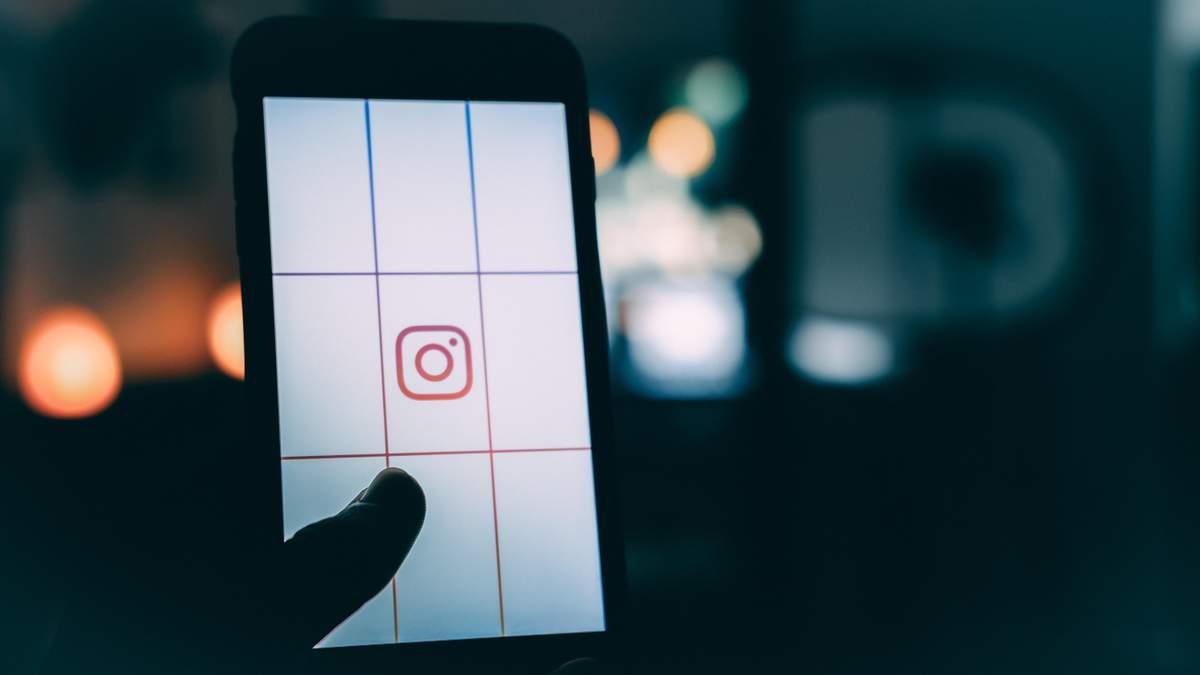 В Instagram появится функция, которая сделает приложение еще более полезным