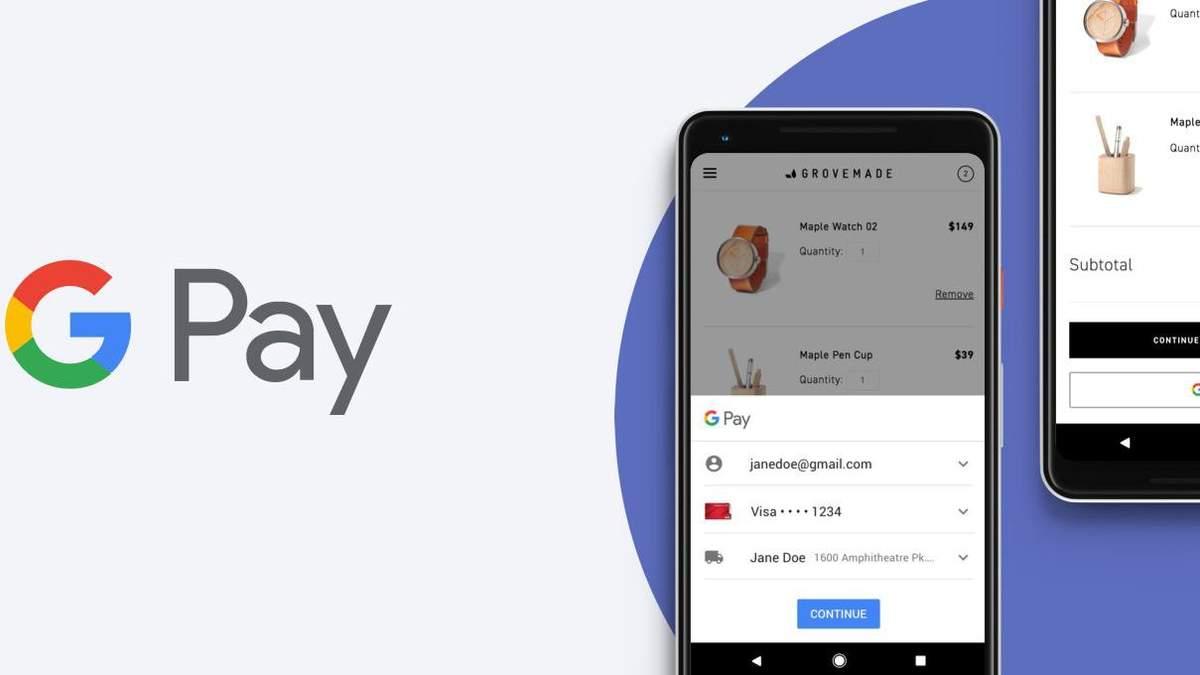 Google Pay став доступним не лише у смартфонах на Android