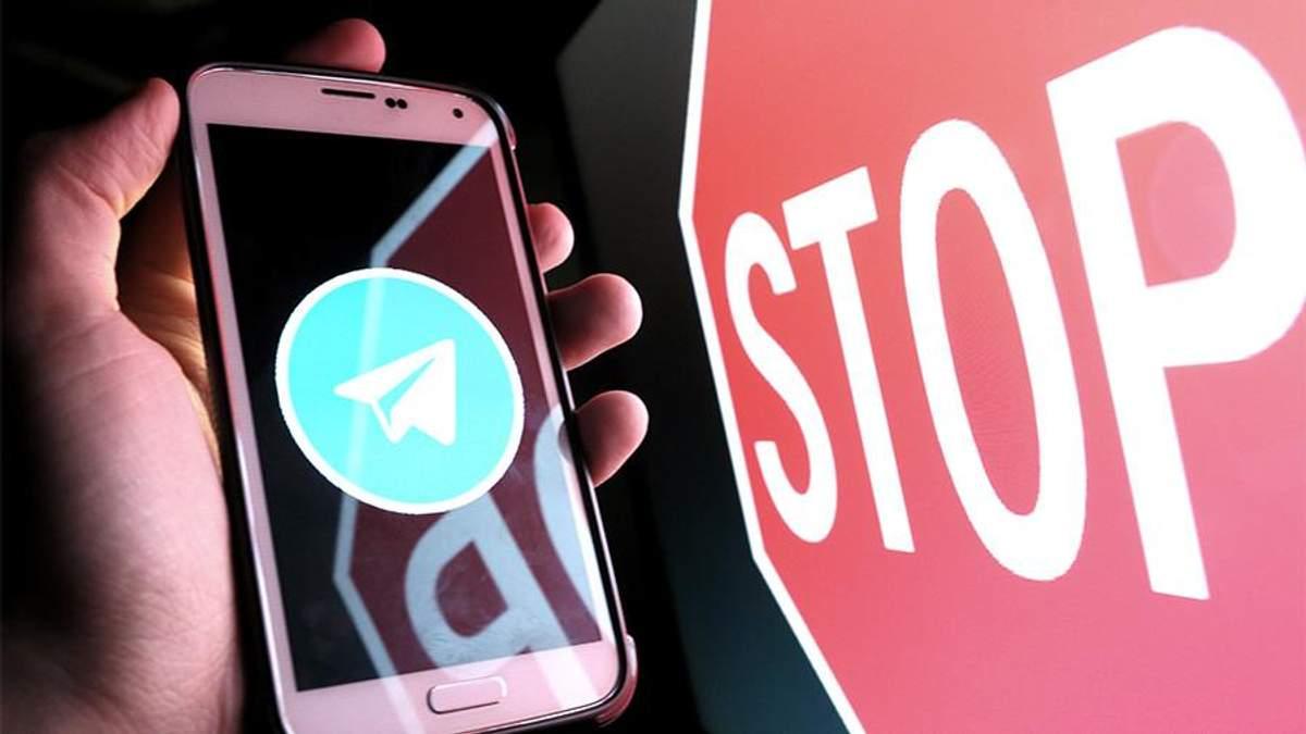 Роскомнадзор і ФСБ зроблять все, щоб урешті приструнити Telegram, – експерт