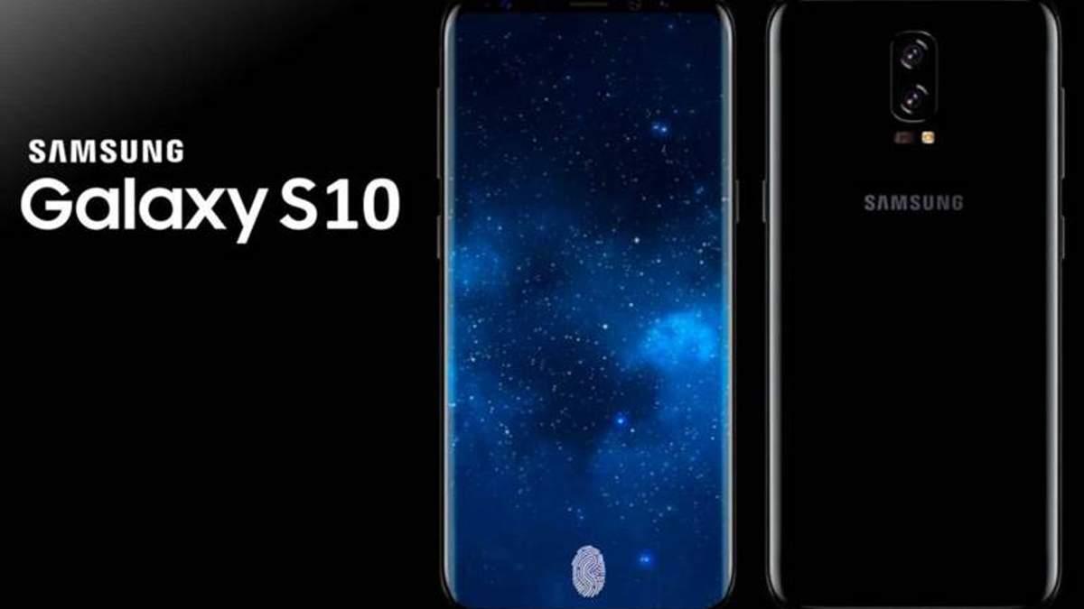 Новий флагман Samsung Galaxy S10: подробиці та коли вийде