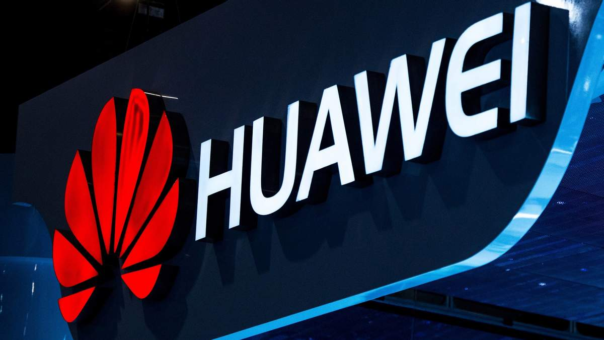 Huawei збирається скласти конкуренцію гігантам Android, Windows і iOs