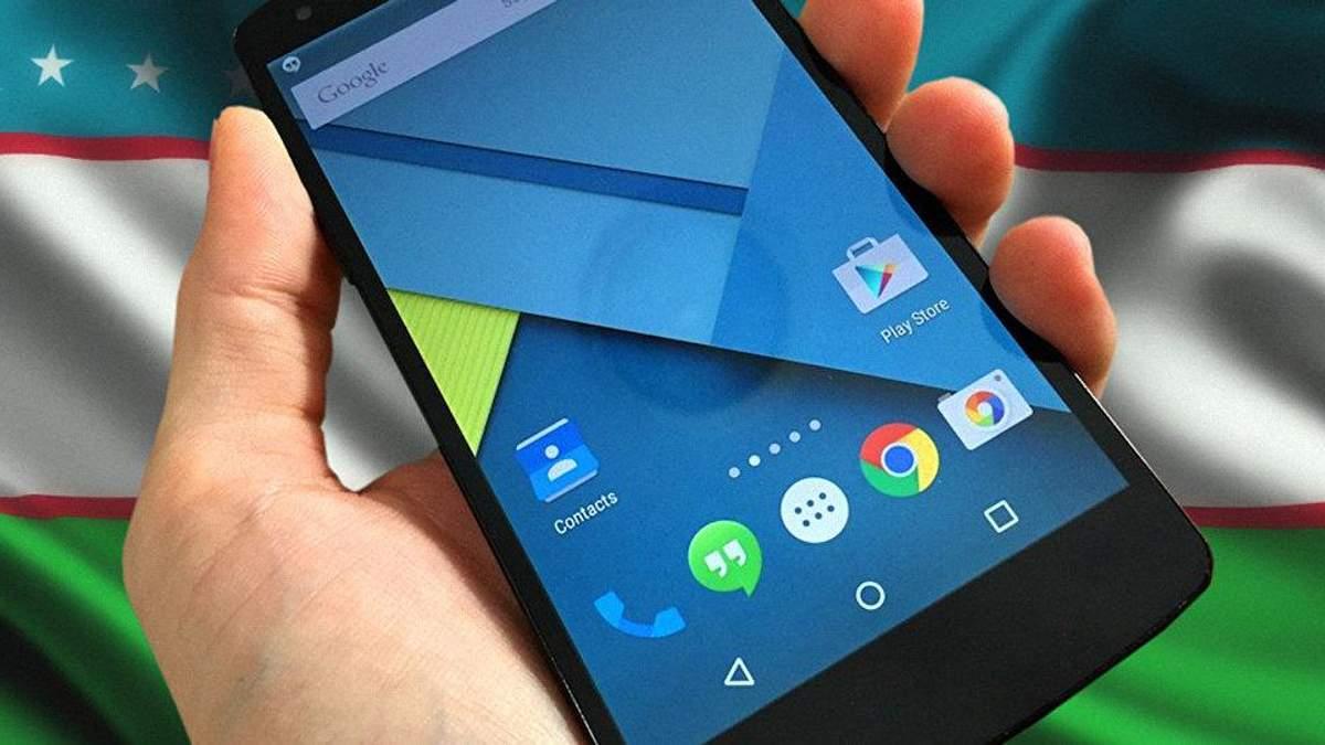 Мережею шириться повідомлення, яке може зламати месенджери на Android