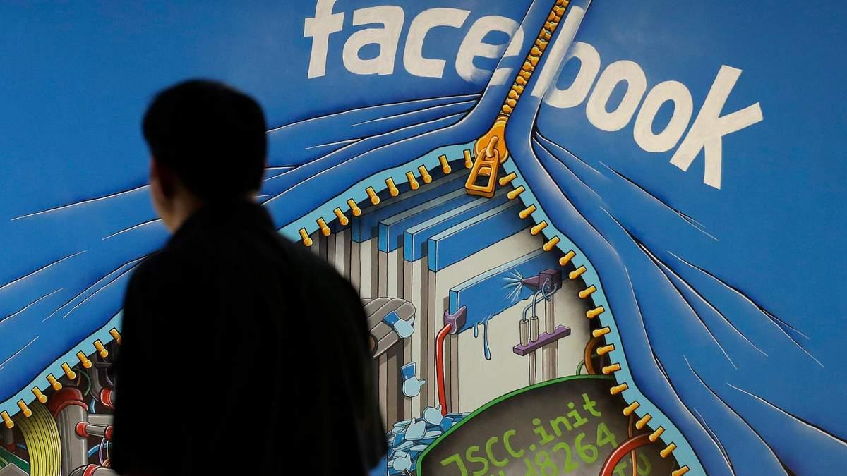 Демократи США збираються показати, як Росія маніпулювала у Facebook під час виборів, – WSJ