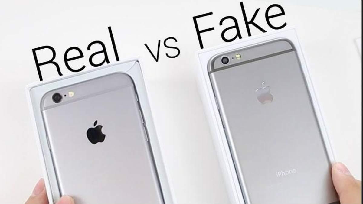 Які смартфони найчастіше виявляються підробкою – експерти назвали компанії