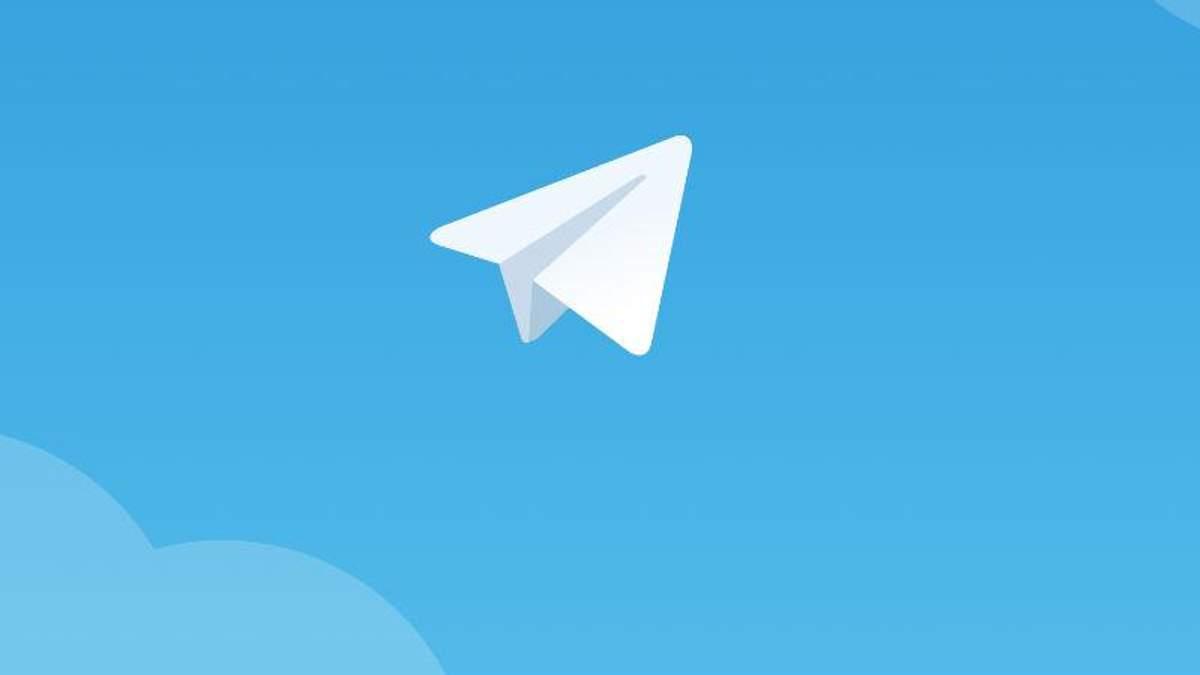 Telegram планує запустити сервіс для зберігання паспортних даних користувачів