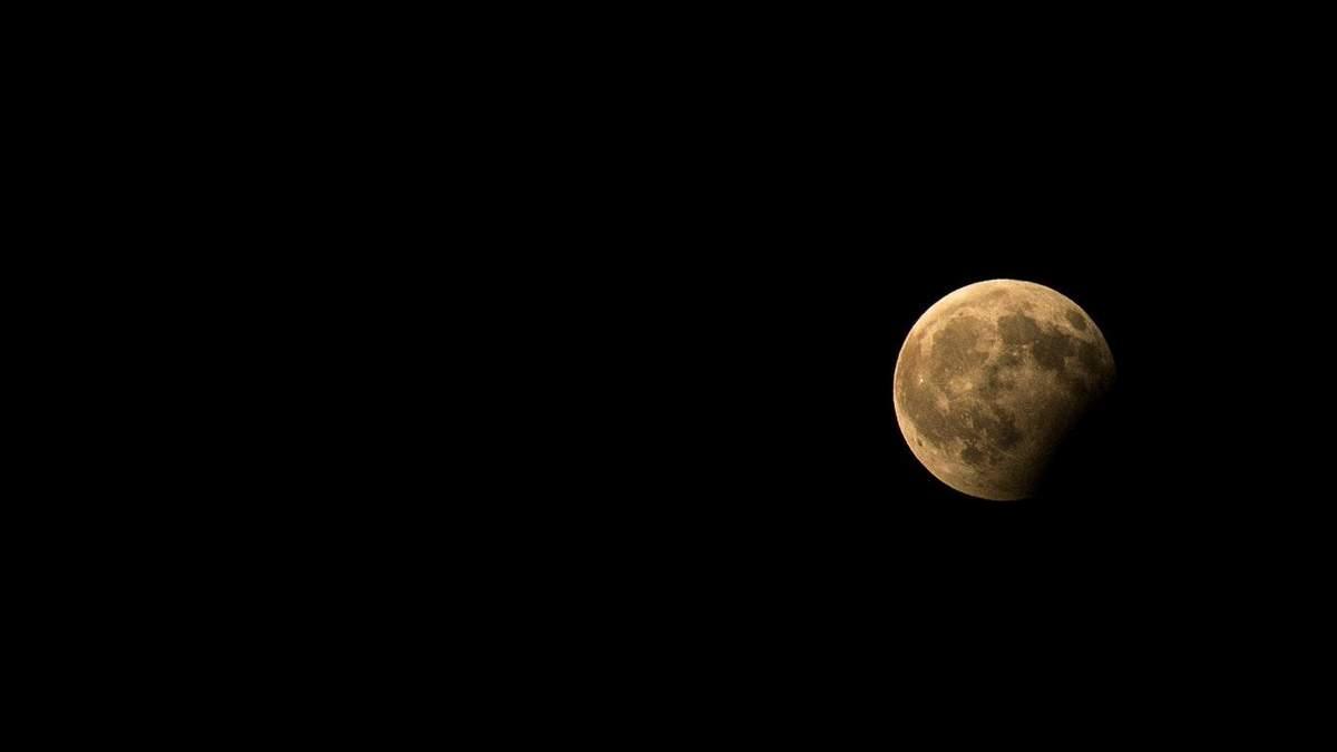 Вчені з'ясували, як народився Місяць
