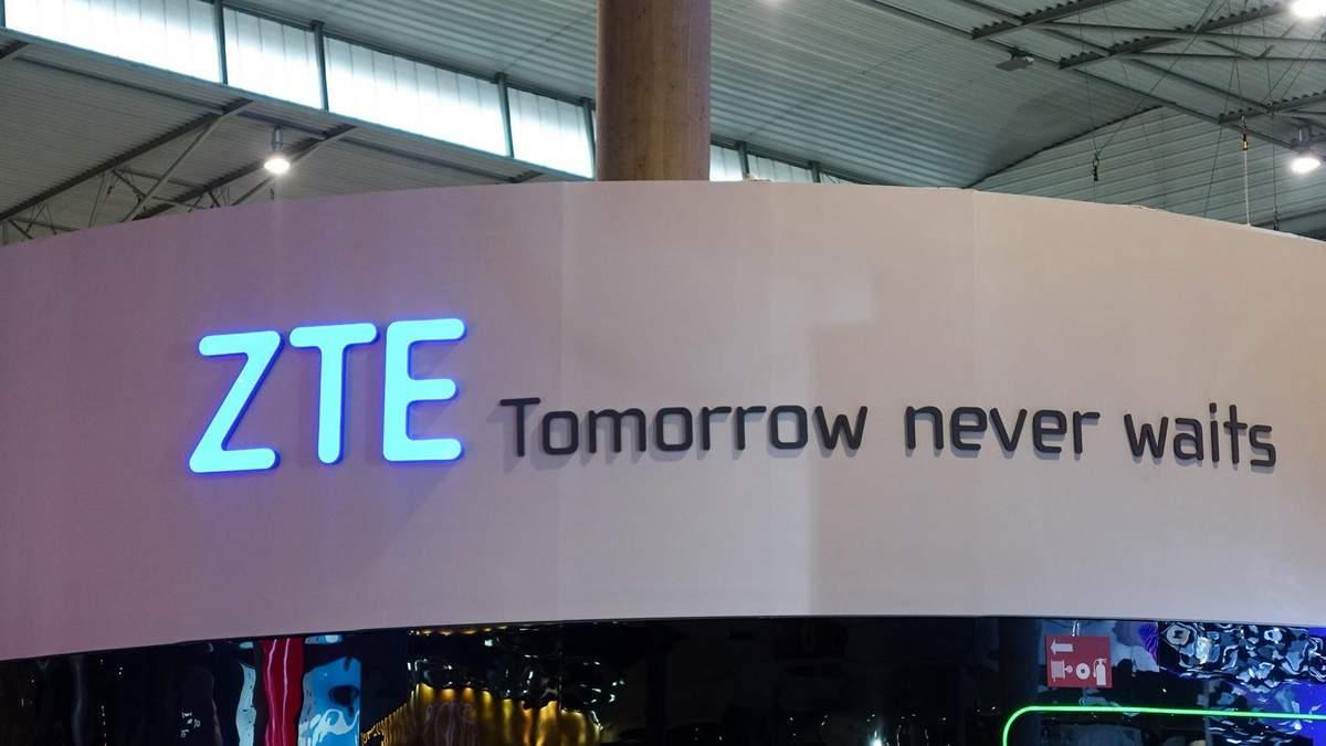 Китайская компания ZTE прекратила свою деятельность: названа причина