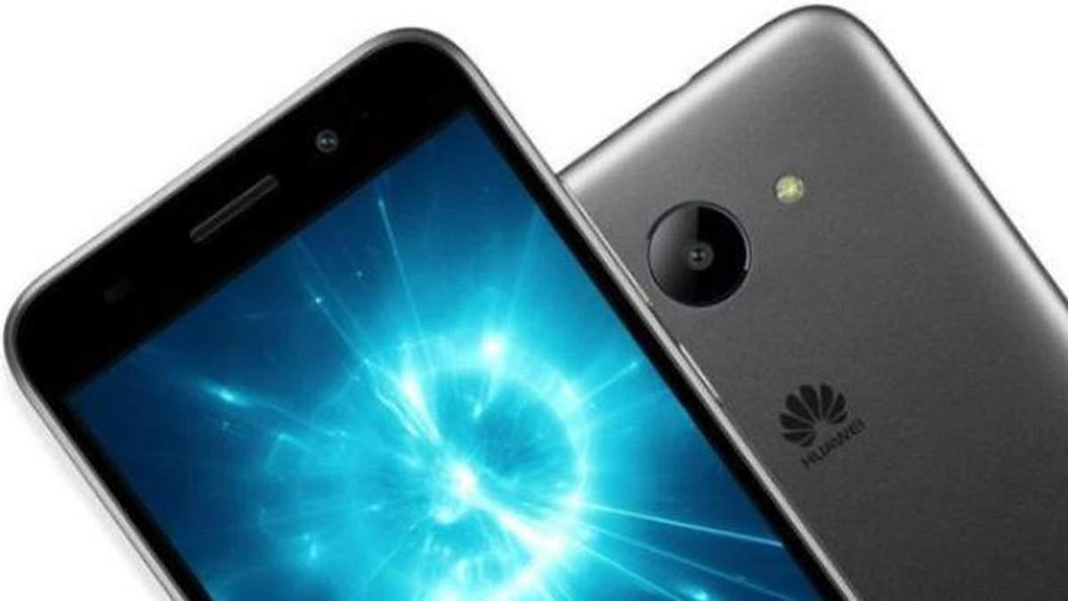 Huawei  представила свій новий  бюджетний смартфон
