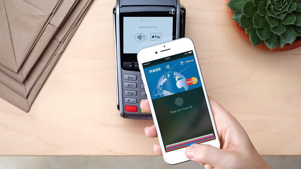 Google Pay чи Apple Pay: як це працює