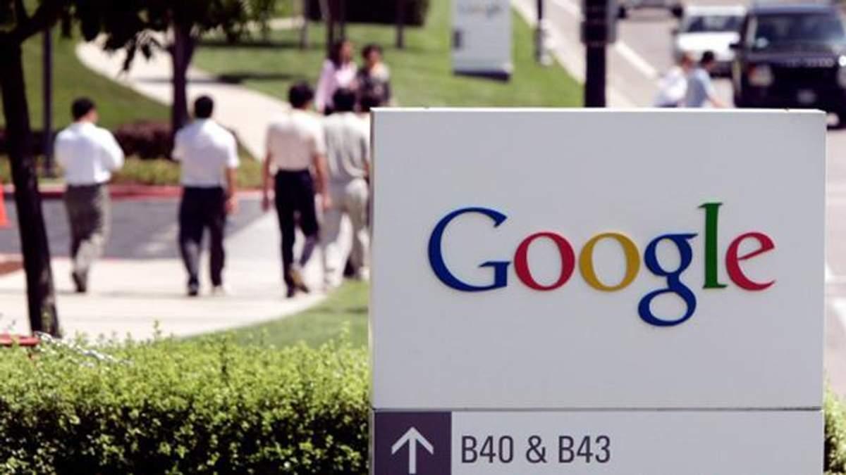 В Google Chrome виявили розширення, які незаконно збирали дані користувачів та майнили