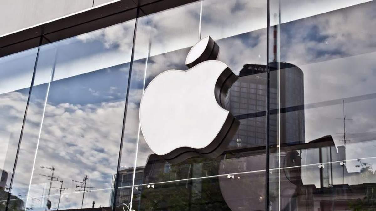 iPhone 8s: Apple выпускае еще один бюджетный iPhone - детали