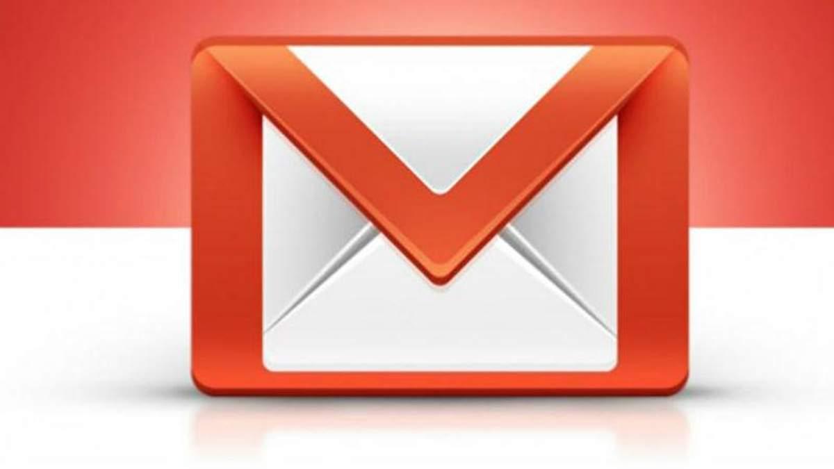Gmail працює без інтернету: як підключити функцію - деталі