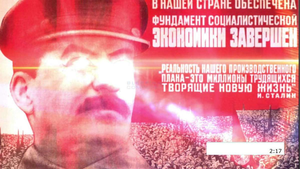 """В сети гуляет новый вирус """"Сталин"""": как нейтрализовать его действие"""