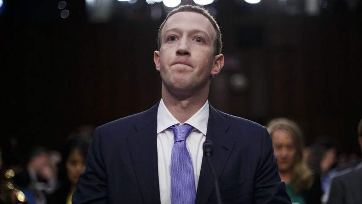 Цукерберг відмовився виступити у британському парламенті, тепер йому загрожує арешт