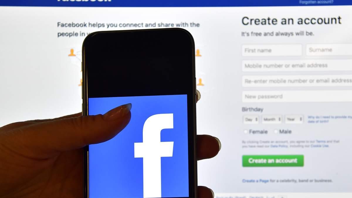 Чистка у Facebook: з соцмережі видалили понад мільярд акаунтів