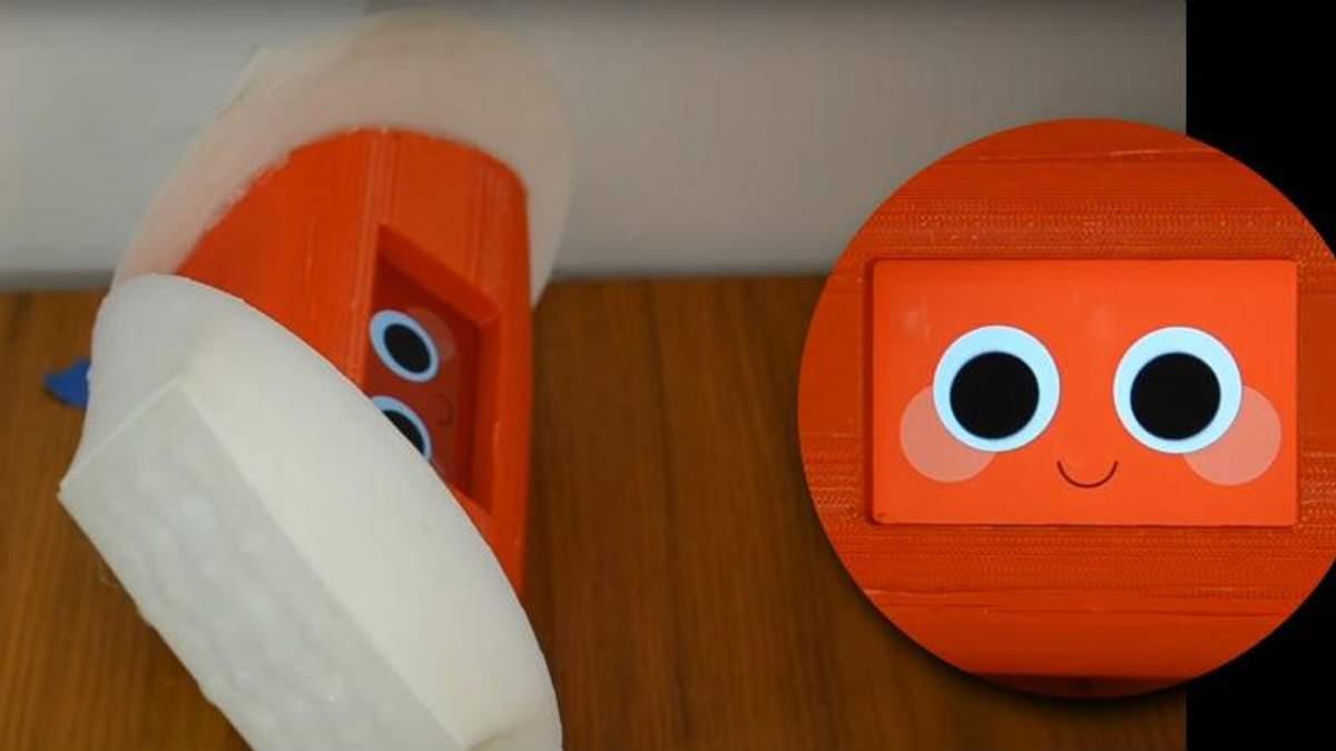 Дуже емоційний робот