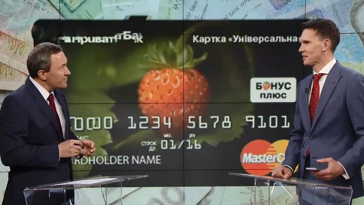 """Представитель """"Приватбанка"""" рассказал, насколько безопасна новая технология Apple Pay"""
