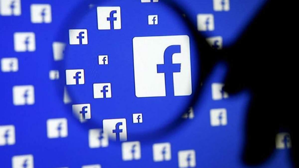 Facebook вводить нову корисну функцію