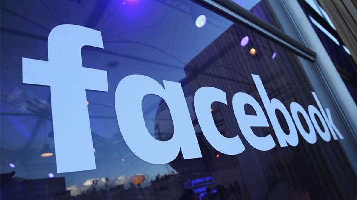 Facebook тестує новий сервіс роботи з лідерами думок