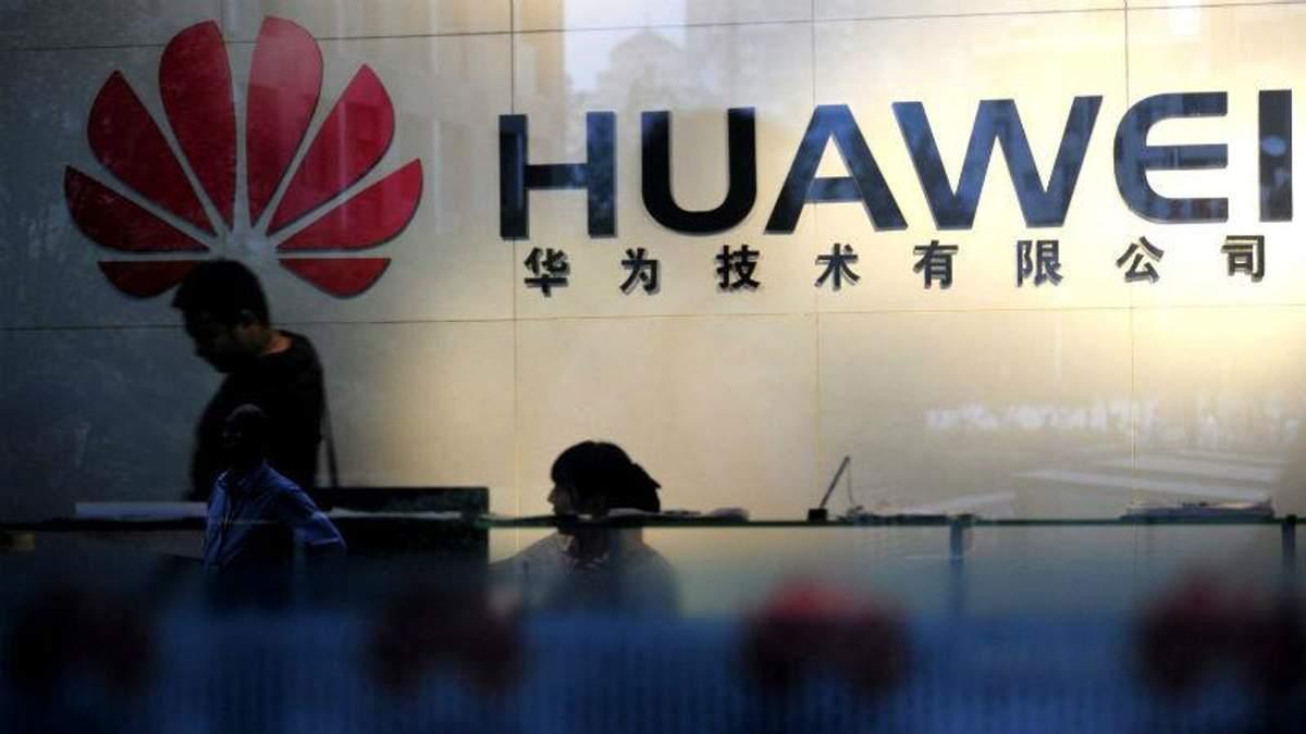"""Huawei розробляє """"дуже страшну""""  інновацію"""