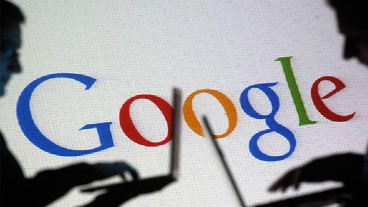Google звинуватили у шпигунстві