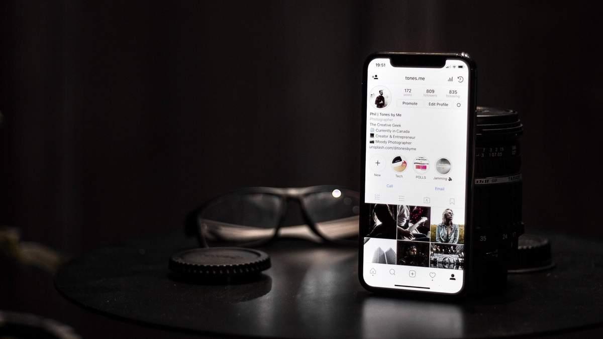 Instagram представил новую интересную функцию, которая сделает ленту еще удобнее