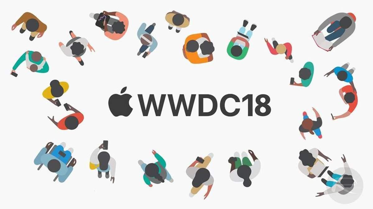 Siri натякнула, що Apple презентує на WWDC 2018