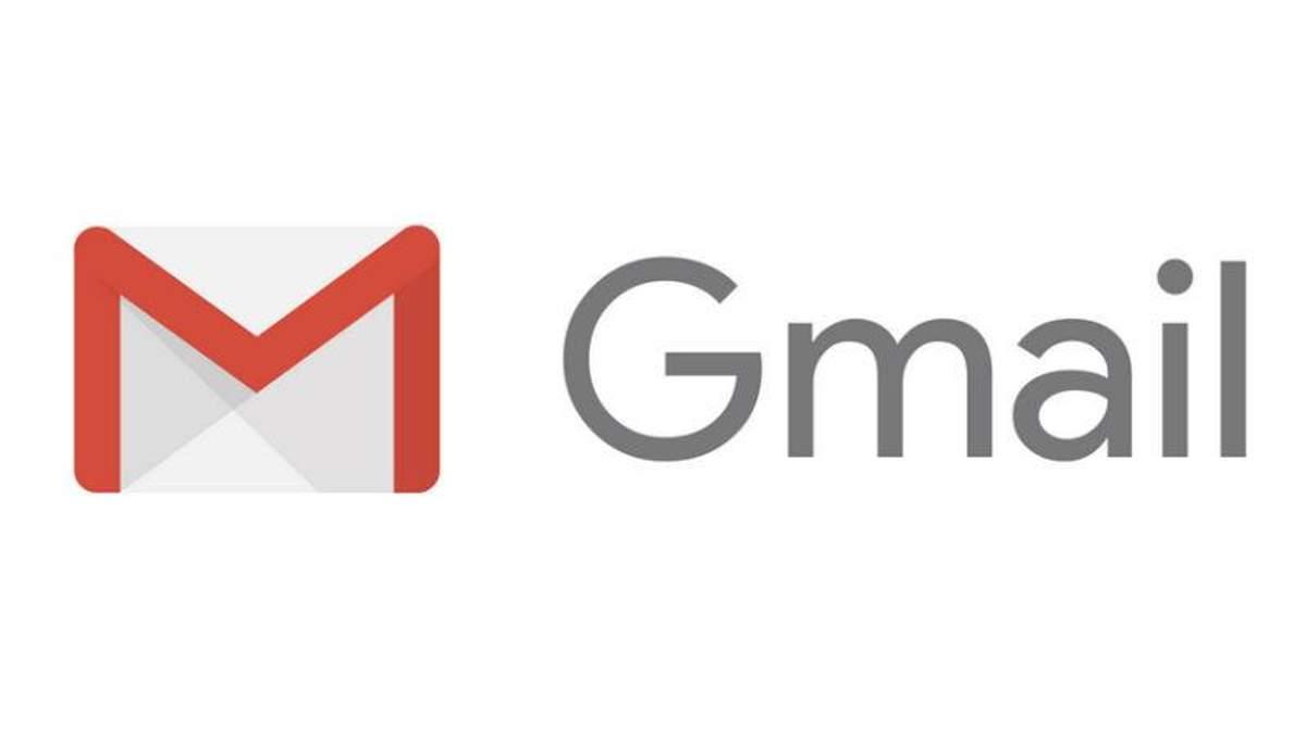 В Gmail з'явилась нова  функція, яка пригодиться кожному користувачу