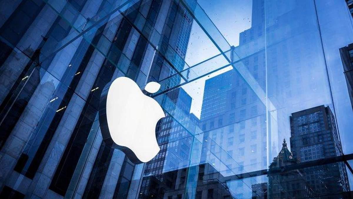 Чутки: Apple готує пристрій Star на процесорах власного виробництва
