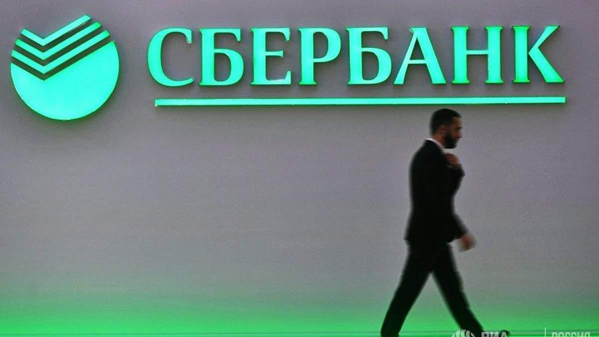"""""""Сбербанк"""" заблокировал мобильный банкинг пользователей из-за """"числа зверя"""""""