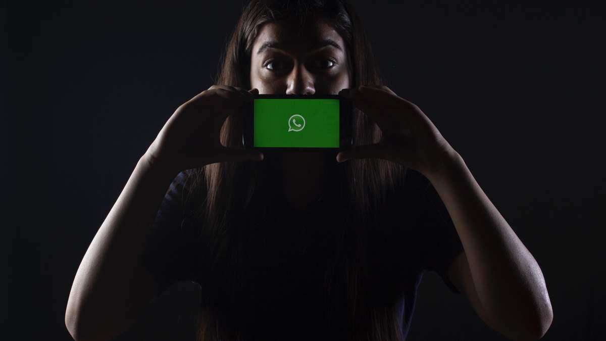 В WhatsApp виявили довгоочікувану функцію