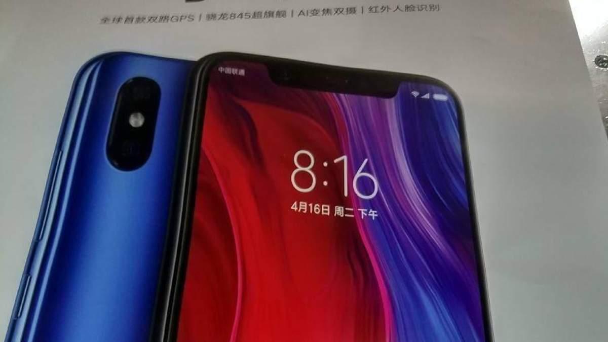 Дизайн Xiaomi Mi8 рассекретили за день до официального анонса: фото