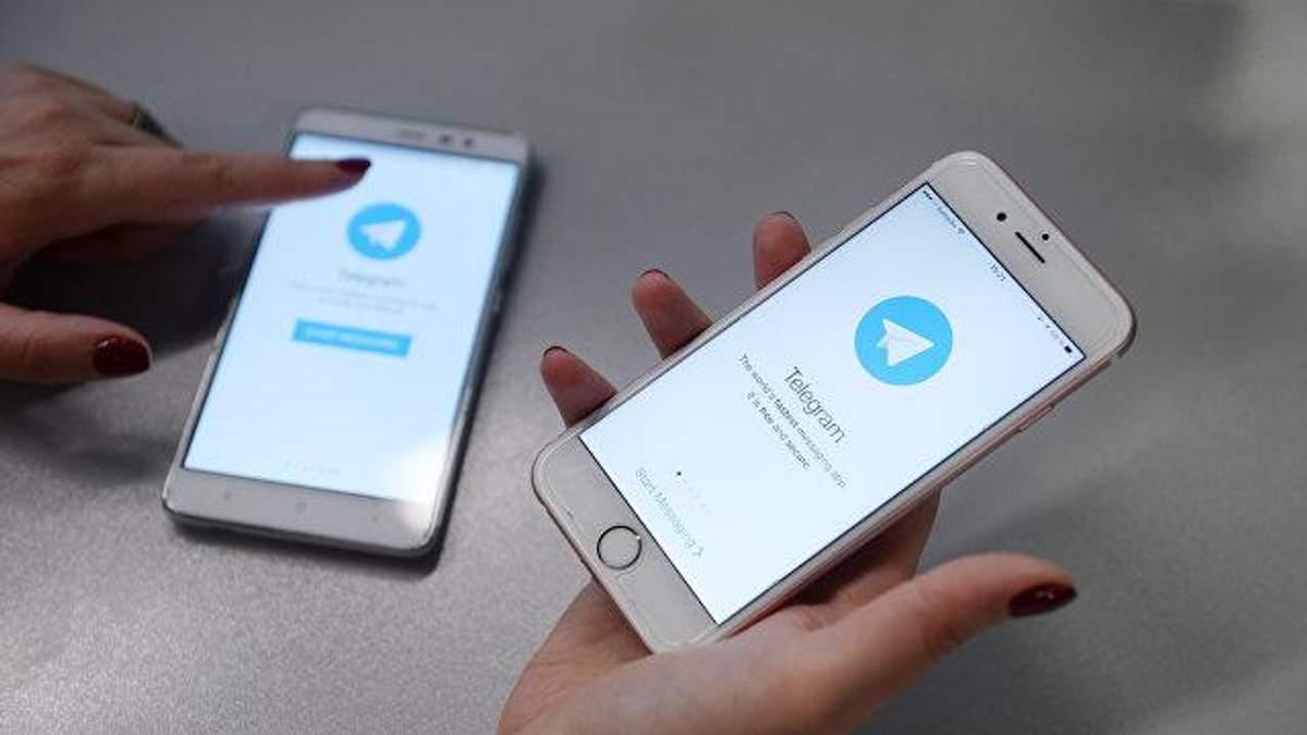 Apple блокує оновлення додатку Telegram в Росії, – прес-служба месенджера