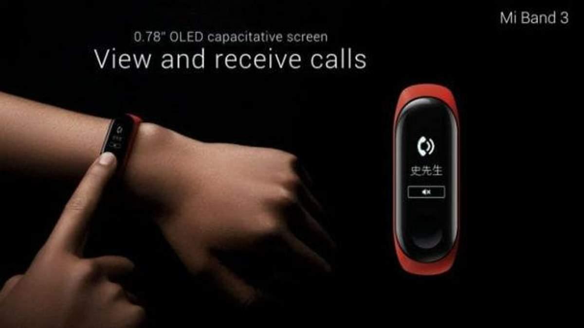 Xiaomi Mi Band 3 представили официально: очень бюджетная цена и новые крутые функции